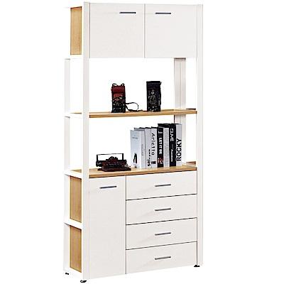 文創集 奧蘿拉時尚2.7尺三門四抽書櫃/收納櫃-80x35x170cm免組
