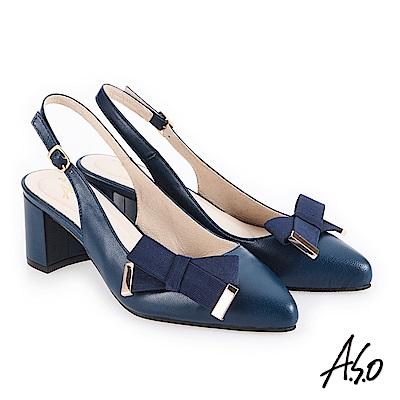 A.S.O 義式簡約 柔軟皮革甜美印象高跟鞋 藍