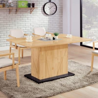 Boden-莫甘娜5尺造型實木餐桌