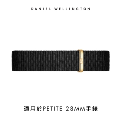 【Daniel Wellington】官方直營 12mm金扣 寂靜黑織紋錶帶