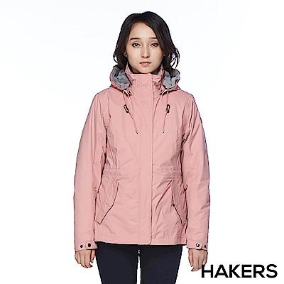 【HAKERS 哈克士】女款 三合一防水保暖外套(玫灰色)