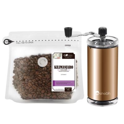CoFeel 凱飛鮮烘豆坦尚尼亞吉利馬札羅中深烘焙咖啡豆半磅+魔法瓶手搖磨豆機