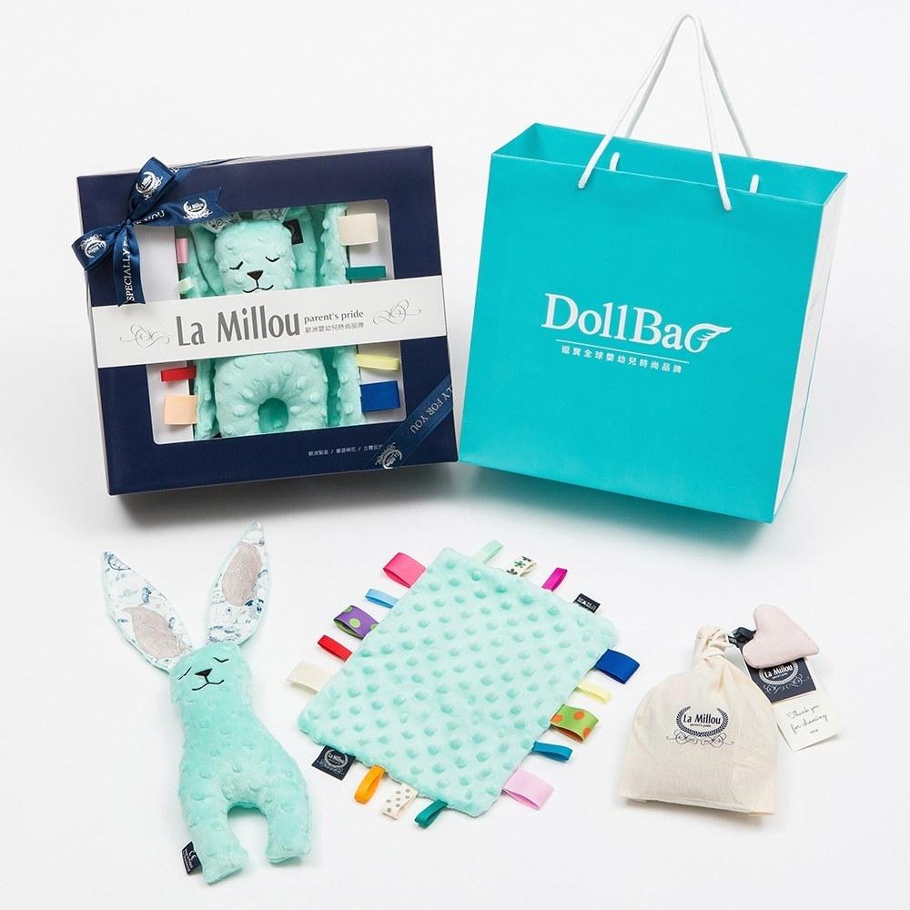 【La Millou】彌月禮盒-豆豆安撫兔23CM+豆豆安撫巾-多款可選-安撫禮盒彌月送禮新生兒禮盒