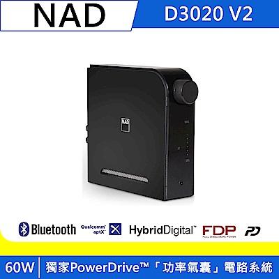 NAD D3020 V2 藍牙綜合擴大機