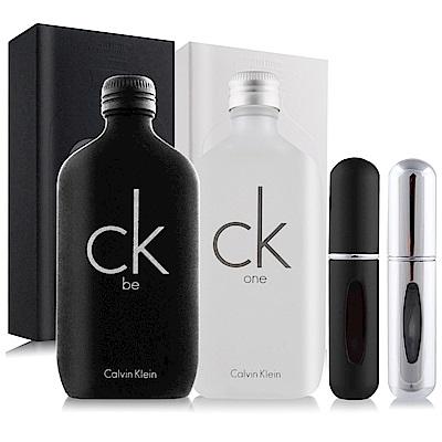 Calvin Klein CK ONE+ BE淡香水200mlX2+分裝瓶X2(隨機出貨)