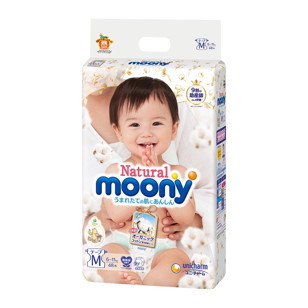 日本境內頂級Natural moony紙尿褲(M)(48片/包)