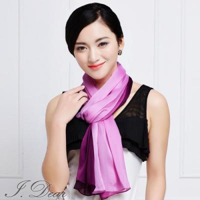 I.Dear-100%蠶絲頂級真絲素色漸層披肩/絲巾(高貴紫羅蘭)