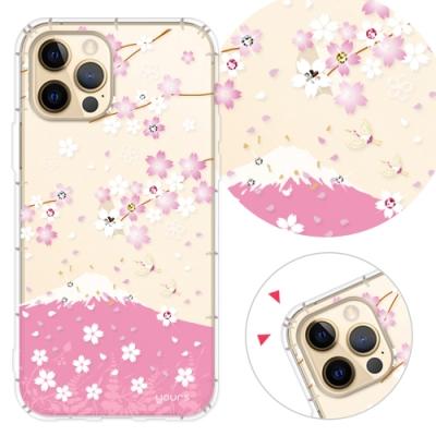 YOURS APPLE iPhone 12 / i12 Pro 6.1吋 奧地利彩鑽防摔手機殼-櫻飛雪