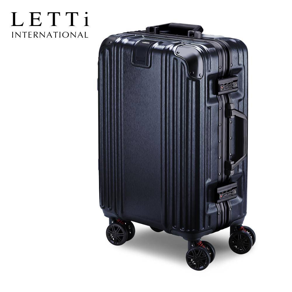 LETTi 唯美主義 20吋拉絲質感鋁框行李箱 (沉穩黑)