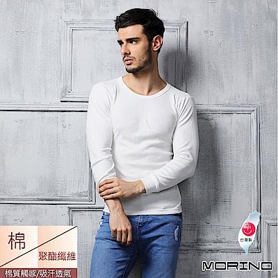 男內衣 棉毛長袖圓領衫-白色 MORINO摩力諾