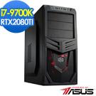 華碩Z390平台[黑夜神龍]i7八核RTX2080TI獨顯SSD電玩機