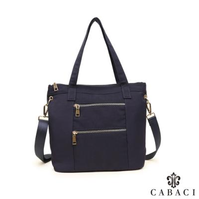 CABACI 簡約輕量尼龍材質肩背斜背兩用包-藍色