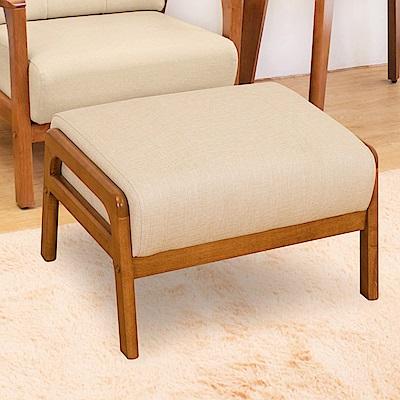 Bernice-森克全實木貓抓皮沙發椅凳/腳凳(柚木色)(四色可選)
