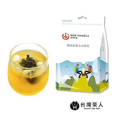 台灣茶人 頂級御賞文山綠茶三角茶包(18入/袋)