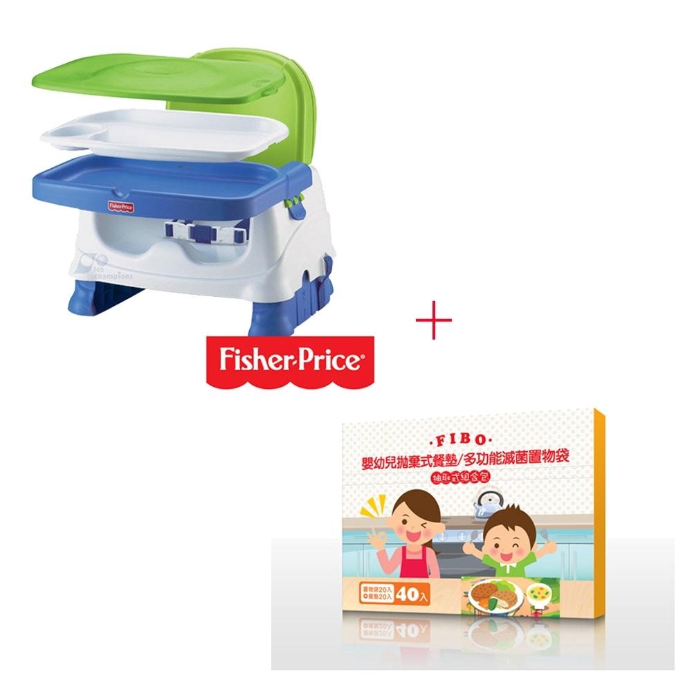 費雪牌寶寶小餐椅+Fibo嬰幼兒拋棄式餐墊20入+多功能滅菌置物袋20入