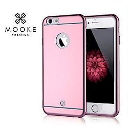 Mooke iPhone 6/6S(4.7)電鍍TPU保護殼-玫瑰金
