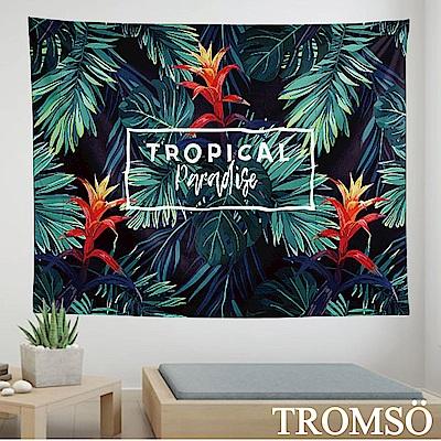 TROMSO 北歐時尚生活掛毯-D311熱帶天堂
