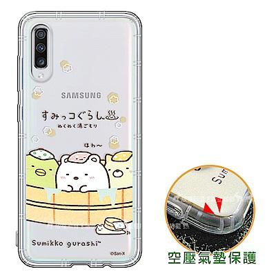 SAN-X角落小夥伴Samsung Galaxy A70空壓保護手機殼溫泉