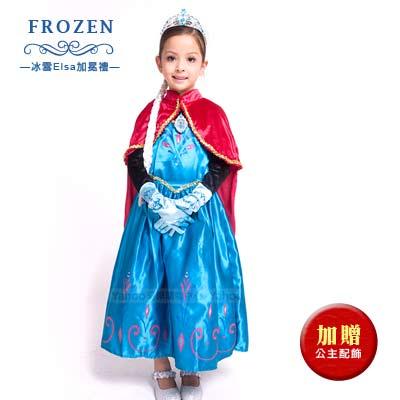 公主禮服-冰雪奇緣Elsa加冕禮