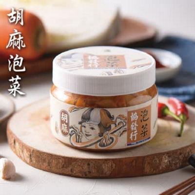 金門協發行 胡麻泡菜(420g/瓶)