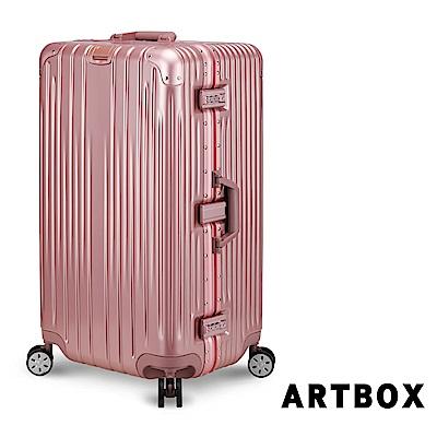 ARTBOX愛戀迷情29吋創新線條胖胖運動款鋁框行李箱玫瑰金