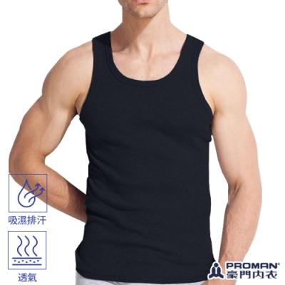 PROMAN 豪門 MIT棉感活力羅紋挖背背心-單件(黑)