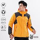 【遊遍天下】男款防風透濕保暖無車縫羽絨機能外套GJ22004桔黃