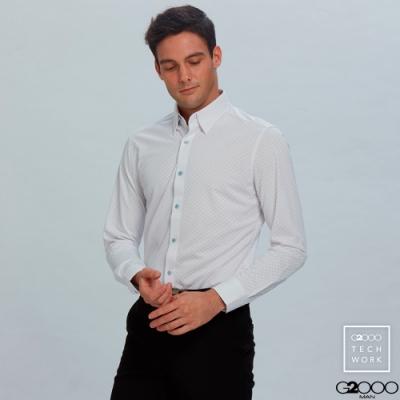 暗紋長袖上班襯衫-白色