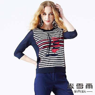 【麥雪爾】撞色橫條船帆緹花針織衫-藍