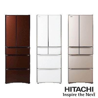 HITACHI日立 561公升 六門琉璃電冰箱 RG570HJ