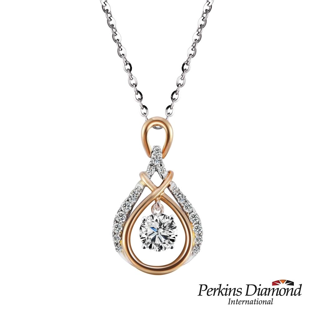 PERKINS 伯金仕 - GIA Queen系列 D/VS2 0.30克拉鑽石項鍊