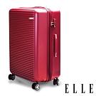 福利品 ELLE 裸鑽刻紋系列-24吋經典橫條紋ABS霧面防刮行李箱-紅色