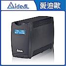 愛迪歐UPS 在線互動式IDEAL-7710CH(1000VA)