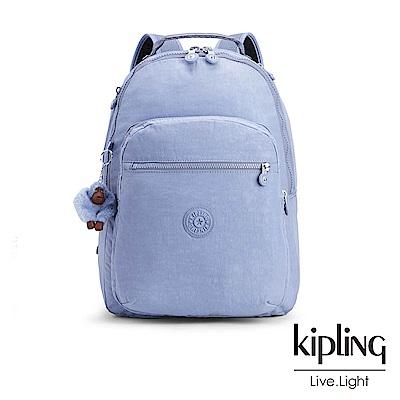 Kipling溫柔粉藍前袋拉鍊後背包