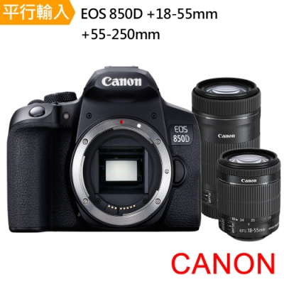 Canon EOS 850D+ 18-55mm+55-250mm 雙鏡組*(中文平輸)