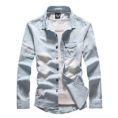 BuyGlasses 窄身刷色長袖牛仔襯衫