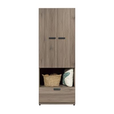 H&D 亞力士2.5尺雙門衣櫃
