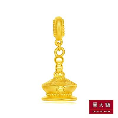 周大福 故宮百寶閣系列 皇上皇冠黃金路路通串飾/串珠(皇冠)