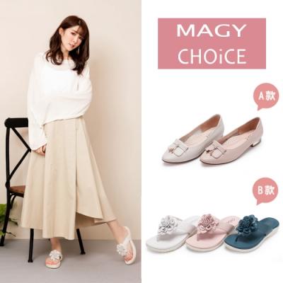 【雅虎獨家】MAGY+CHOiCE 真皮鞋-2款任選
