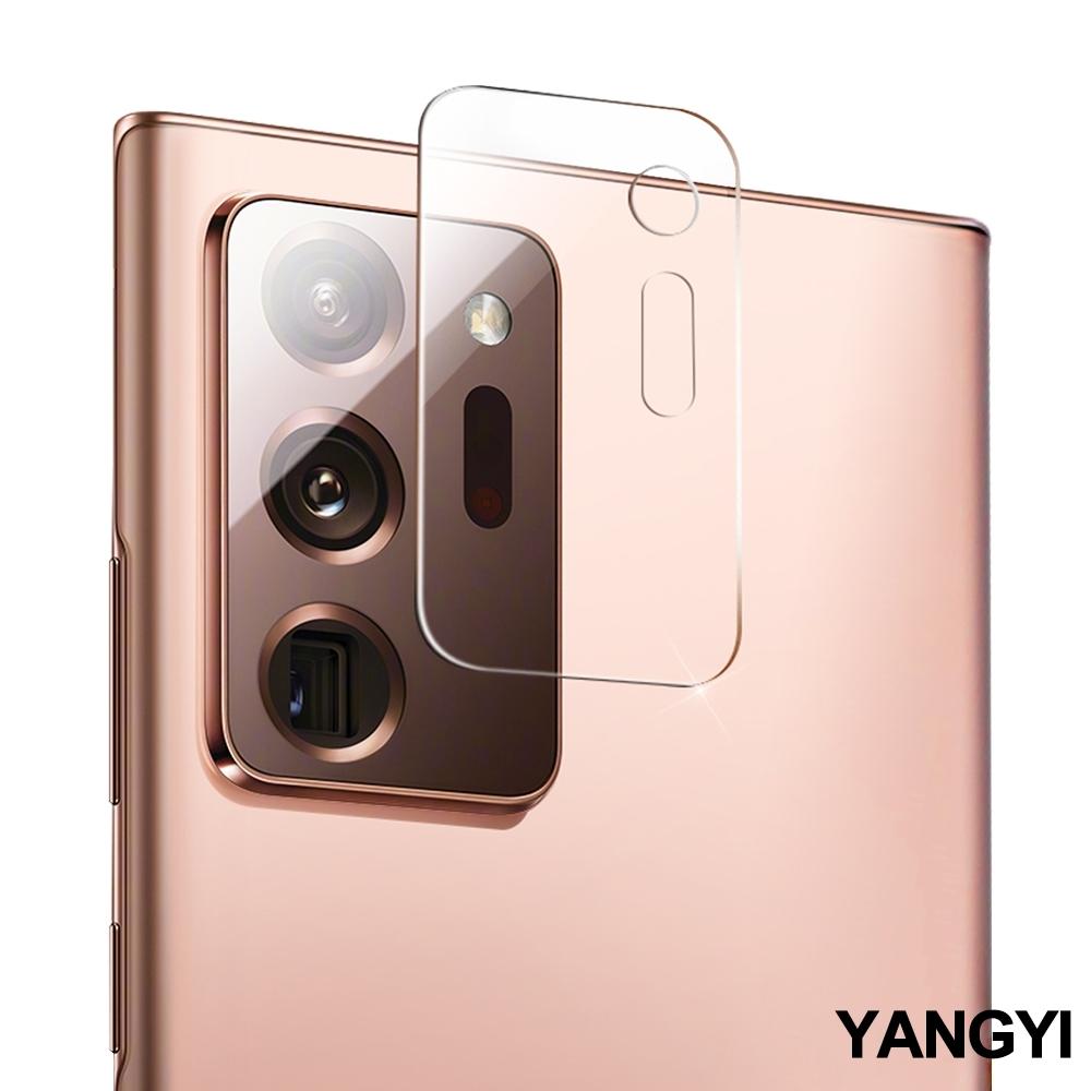揚邑 Samsung Galaxy Note20 Ultra 防爆防刮弧邊 9H鏡頭鋼化玻璃膜保護貼