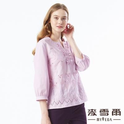 【麥雪爾】棉質幾何刺繡鏤空荷葉領上衣