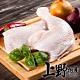 【上野物產】台灣6兩超厚切生鮮去骨雞腿排(225g±10%/隻)x30隻 product thumbnail 2