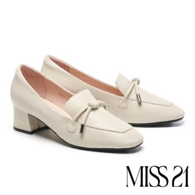 高跟鞋 MISS 21 復古質感扭結滾帶羊皮樂福高跟鞋-米