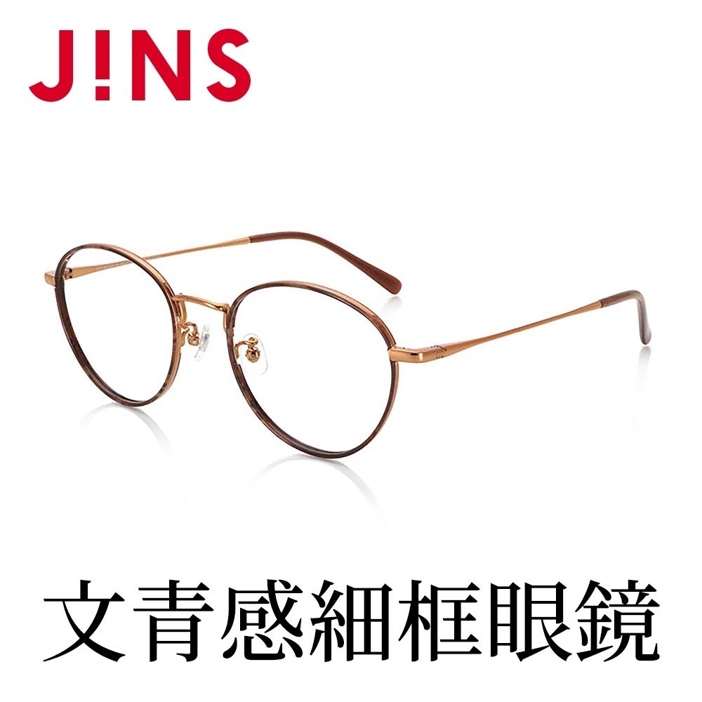 JINS 文青感金屬細框眼鏡(ALMF18S352)