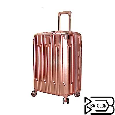 Batolon寶龍 28吋 璀璨之星TSA鎖PC硬殼箱/行李箱