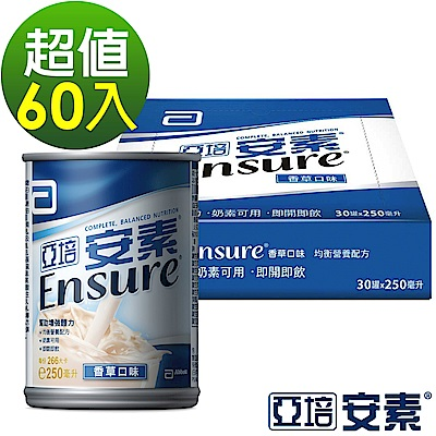 亞培-安素香草口味網購限定-2箱組-250mlx3
