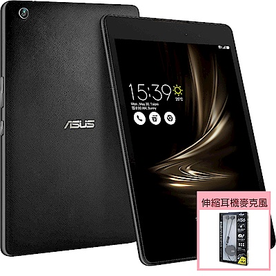 ASUS ZenPad 3 8.0 Z581KL-1A003A 迷霧黑(耳機組)