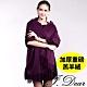 I.Dear-100%喀什米爾羔羊絨加厚重磅純色圍巾/披肩(深紫) product thumbnail 1