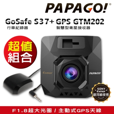 PAPAGO! GoSafe S37 1080P SONY Sensor感光元件行車記錄器+GTM-202智慧型衛星接收器(送32G+萬用架)