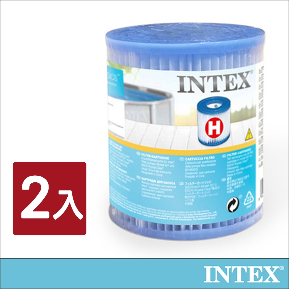 INTEX 游泳池配件-簡易濾水器濾心桶(2入組)(29007E)
